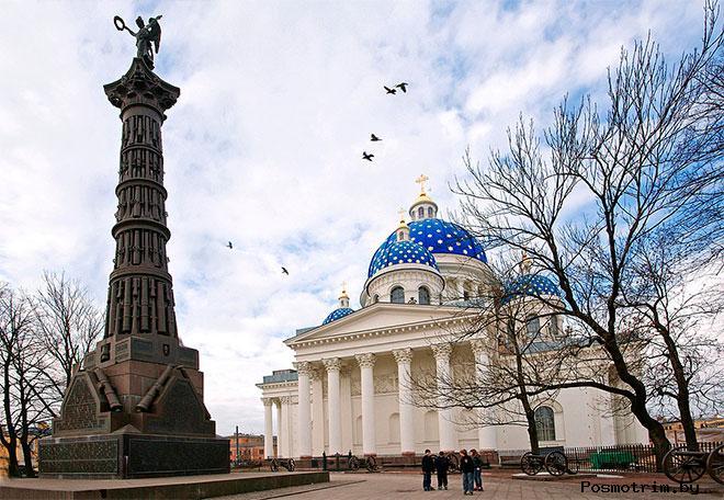 Памятник Славы в Санкт-Петербурге