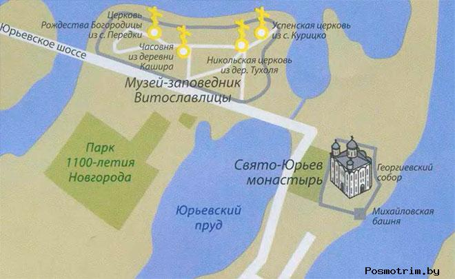 Свято-Юрьев монастырь Великого Новгорода богослужения контакты как добраться расположение на карте