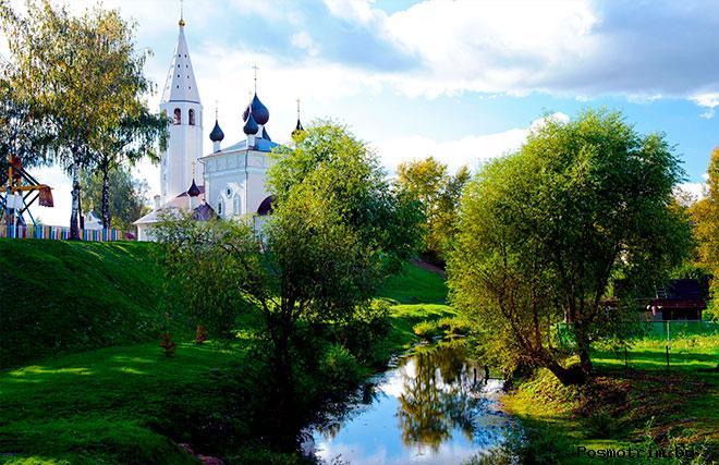Село Вятское история
