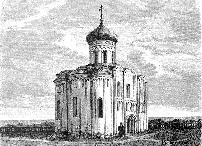 История храма Покрова на Нерли