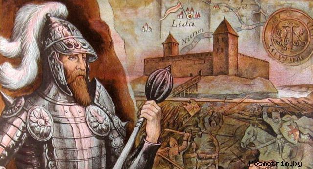 Ольгерд - великий князь литовский