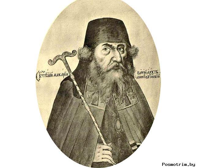 Павел Алеппский