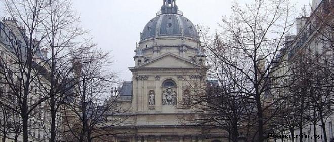 Сорбонна - Парижский университет (La Sorbonne)
