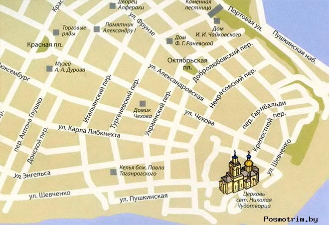 Свято-Никольский храм Таганрог график работы расписание богослужений контакты как добраться расположение на карте