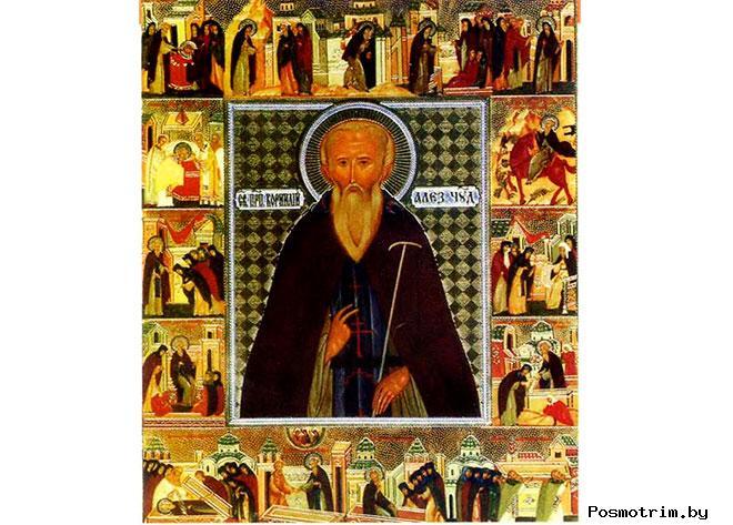 Преподобный Корнилий Александровский