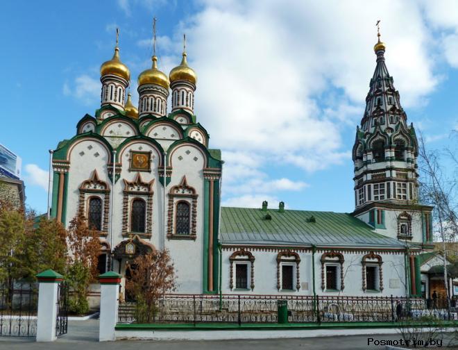 Храм Николая Чудотворца в Хамовниках Москва