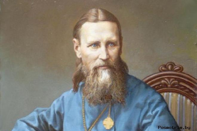 Литургия Иоанна Кронштадтского