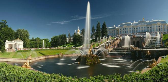 Петергоф Санкт - Петербург
