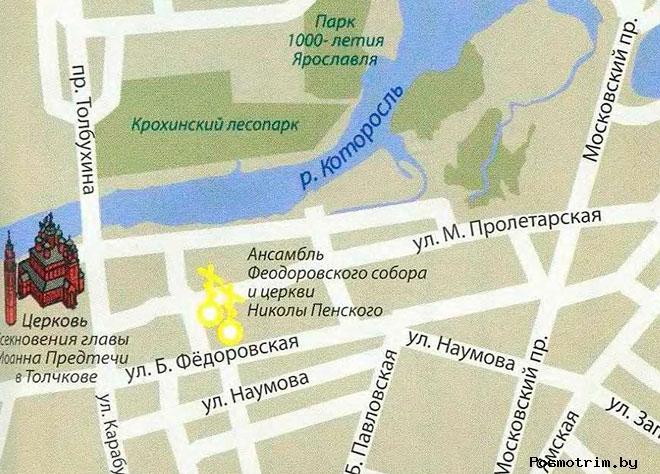 Церковь Иоанна Предтечи график работы, контакты, как добраться, расположение на карте