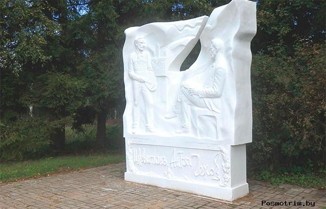 Бабкино памятник-барельеф Чехова и Левитана