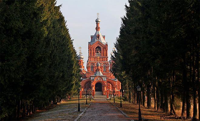 Дарна Истринский район история