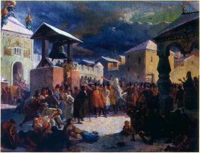 Присоединение Новгородской республики к Москве
