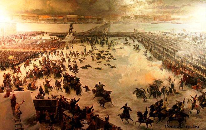 Восстание декабристов 1825 года