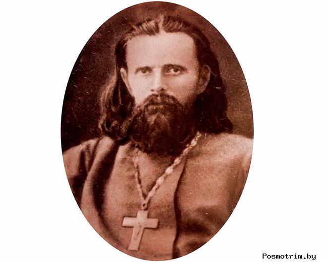 Иоанн Кедров протоиерей