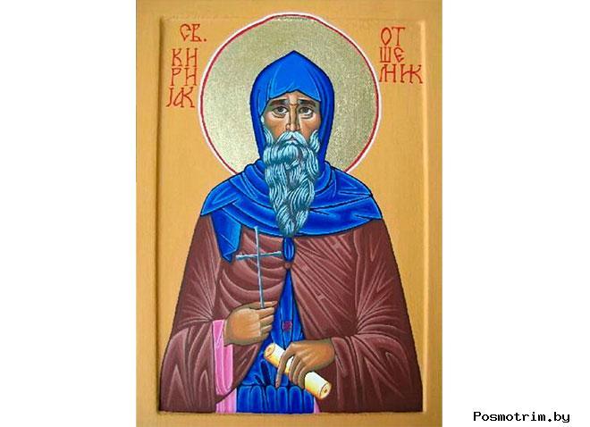 Святой Кириак отшельник