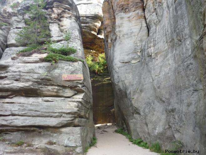 Каменный город в парке Ергаки