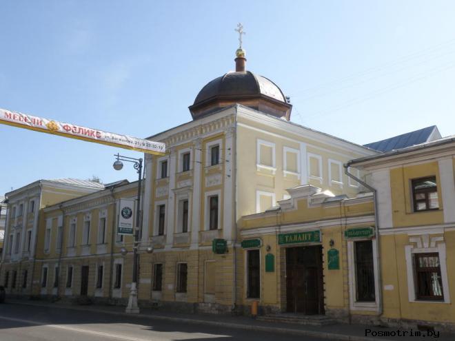 Дом Губернатора Тверь