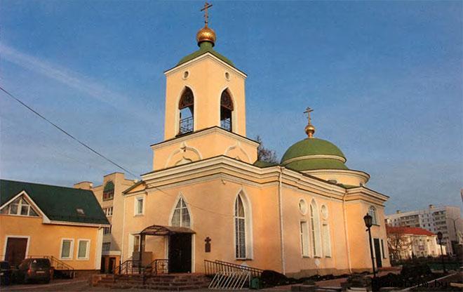 Церковь Иоанна Богослова Выкса