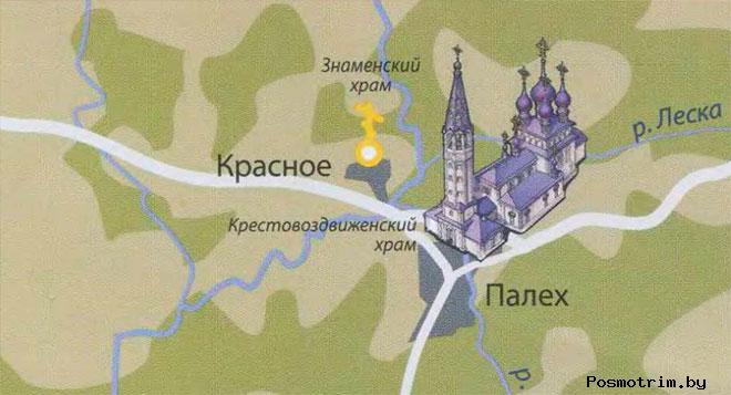 Крестовоздвиженский храмПалех богослужения контакты как добраться расположение на карте