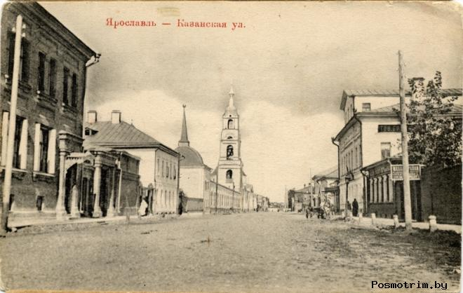 Первомайская улица Ярославль