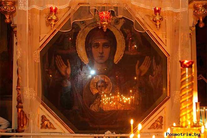 Тюменская икона Божией Матери «Знамение»