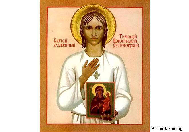 Явление иконы Божией Матери «Одигитрия»