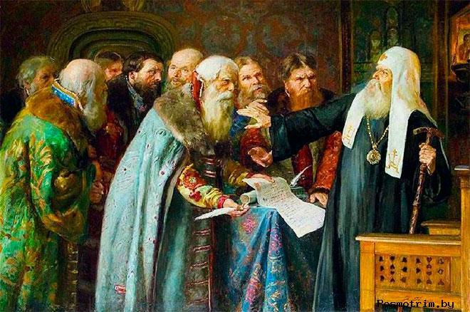 Патриарх Иов время скорби