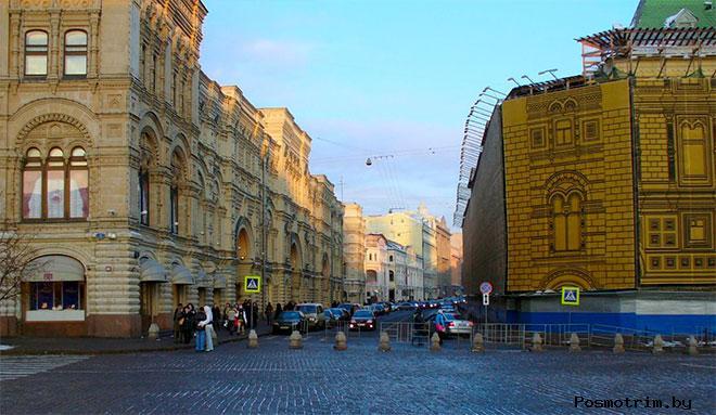 Улица Ильинка Москва