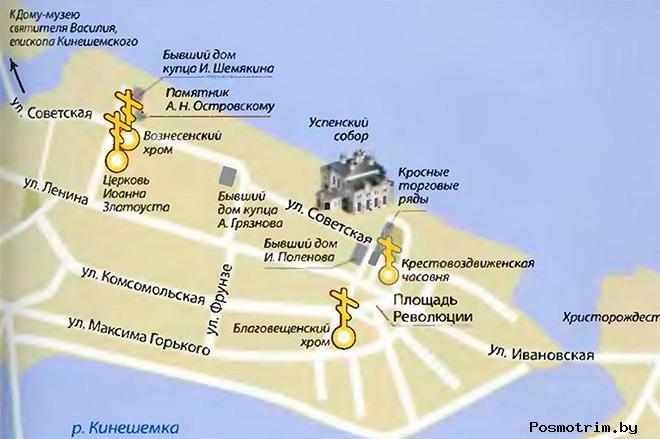 Троицко-Успенский собор Кинешма богослужения контакты как добраться расположение на карте