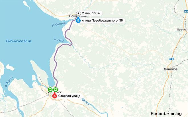 Расписание автобусов: Рыбинск - Пошехонье, Пошехонье - Рыбинск