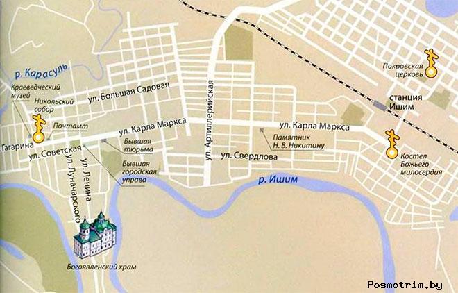 Богоявленский собор Ишим расписание богослужений контакты как добраться расположение на карте