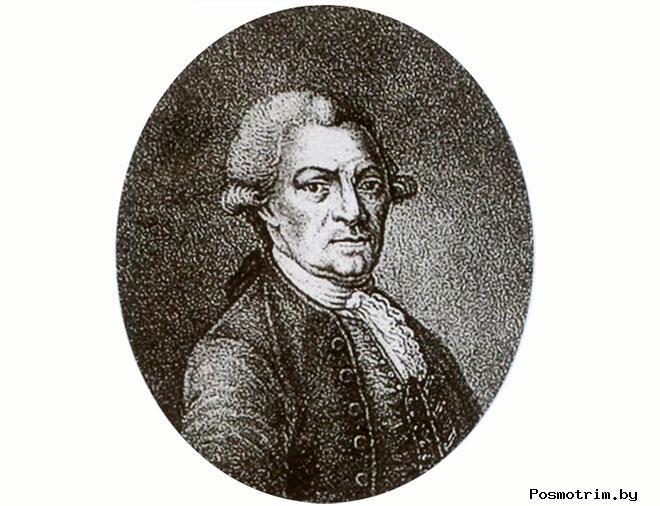 Степан Крашенинников - русский географ