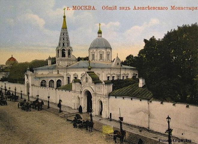 Алексеевский монастырь Москва