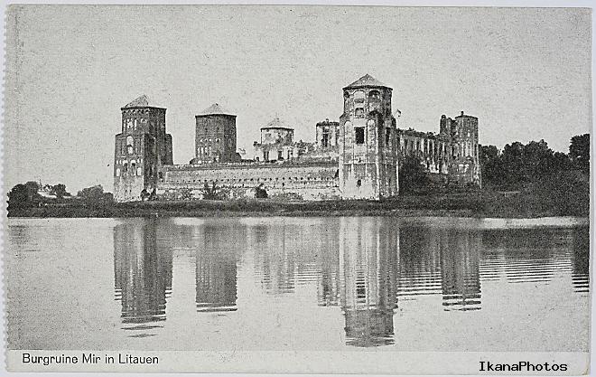 Замок в Мире до реставрации