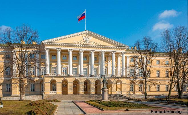 Институт благородных девиц Санкт-Петербург