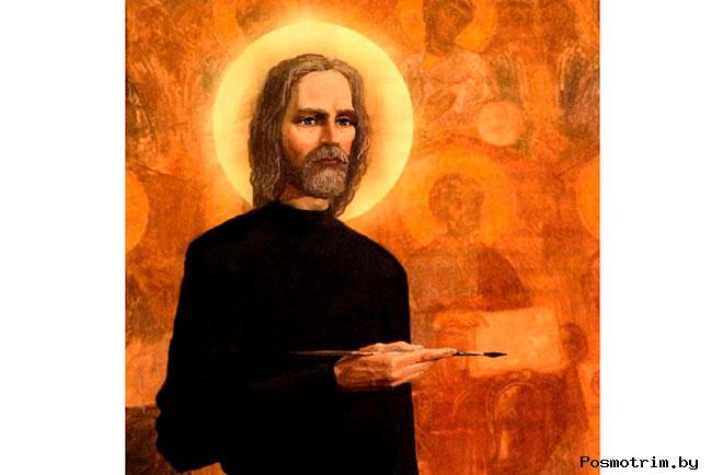 Андрей Рублев иконописец