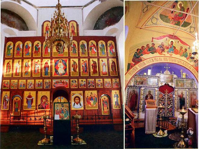 Внутреннее убранство Троицкого собора Верхотурья