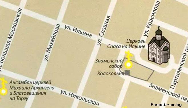 Спасская церковь Новгорода график работы контакты добраться самостоятельно расположение на карте