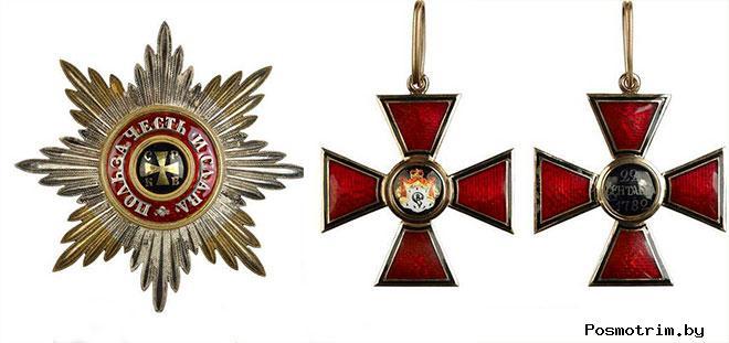 Орден Святого Владимира