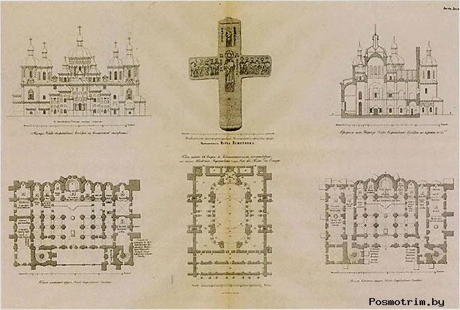 Архитектура Киевской Софии Византийская модель