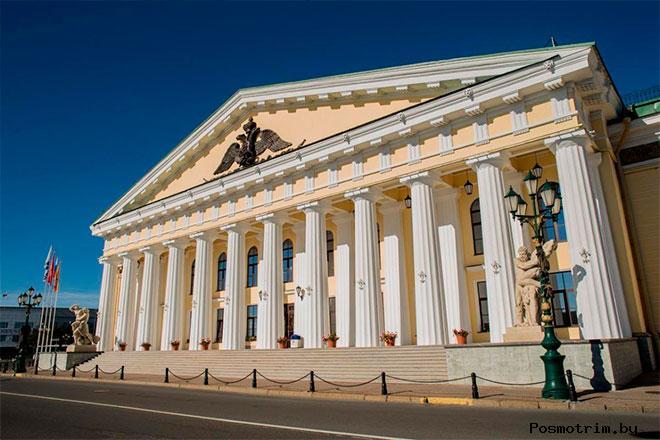 Горный университет Санкт-Петербург