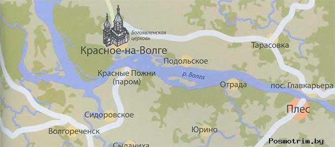 Храм Богоявления в Красном-на-Волге богослужения контакты как добраться расположение на карте