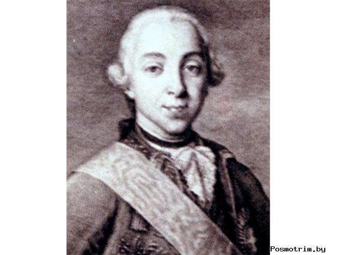 Манифест о вольности дворянства 1762