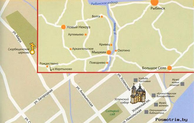 Успенский собор Мышкин богослужения контакты как добраться расположение на карте