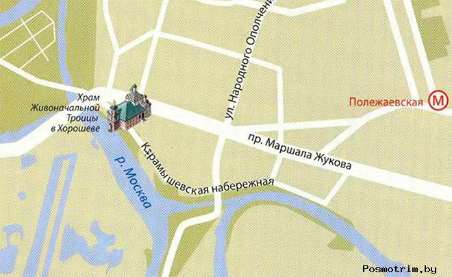 Храм Живоначальной Троицы в Хорошеве расписание богослужений контакты как добраться расположение на карте