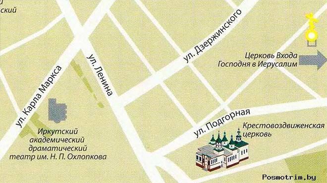 Крестовоздвиженская церковь Иркутска график работы богослужения как добраться контакты расположение на карте