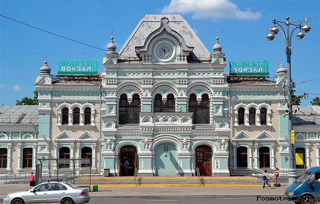 Рижский вокзал Москва