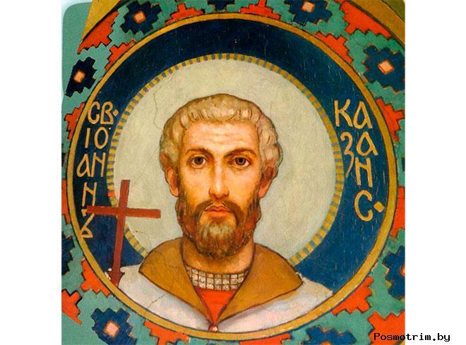 Иоанн Казанский - Святой мученик