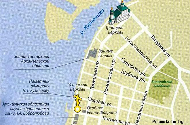 Троицкий храм Архангельска богослужения контакты как добраться расположение на карте