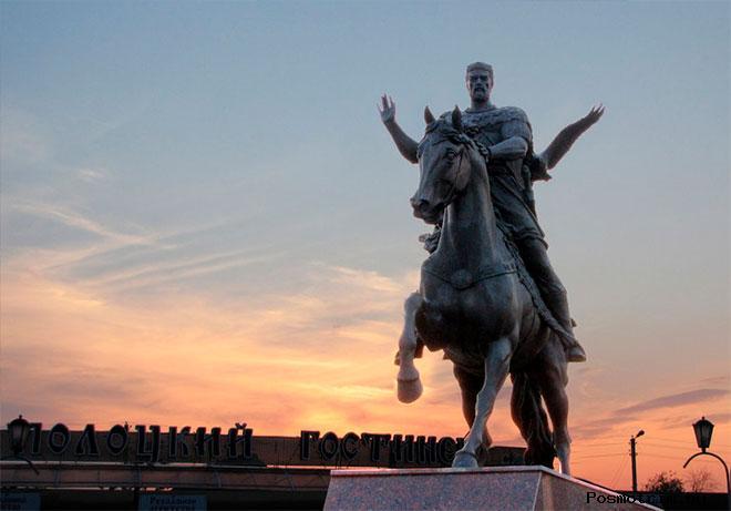 Всеслав Чародей князь Полоцкий